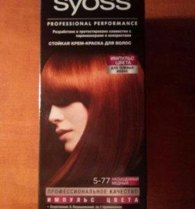 Краска для волос syoss цвет 5-77