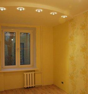 Качественный ремонт квартир!