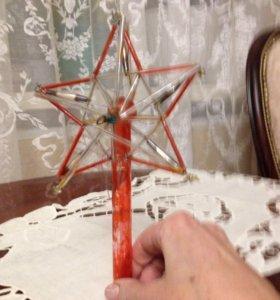 """Старинная елочная игрушка,,звезда"""""""