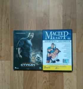 DVD-диски в ассортименте