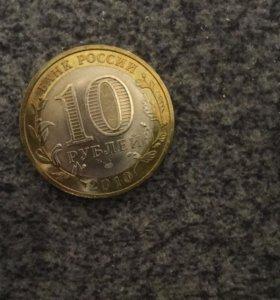 монета Пермский край. Состояние отличное