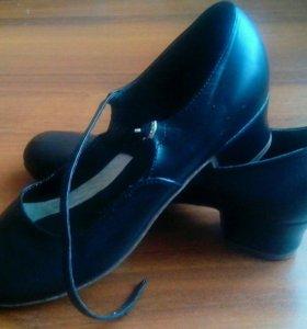 Танцевальные туфли. Совершенно новые.