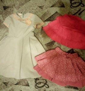 Юбки платье 104-110