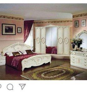 Спальная Памелла
