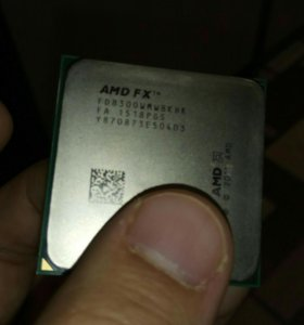 Amd FX8300