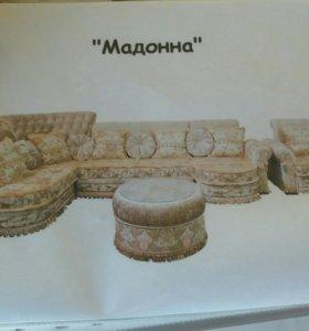 Мягкая мебель Мадонна