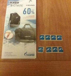 Фишки заправка Газпром 8 шт