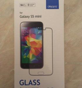 Стекло защитное на Samsung Galaxy S5 mini