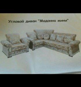 Мягкая мебель Мадонна Мини