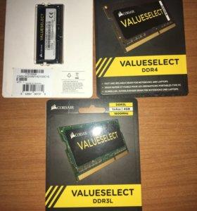 Память для ноутбука Corsair DDR4 8gb и DDR3L 4gb