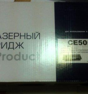 Картридж для принтера CE505A