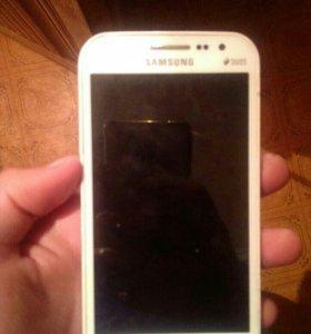 Samsung galaxy win!