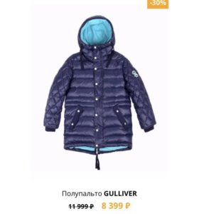 Куртка зимняя для мальчика новая