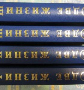 Две жизни Конкордия Антарова (комплект из 4 книг)