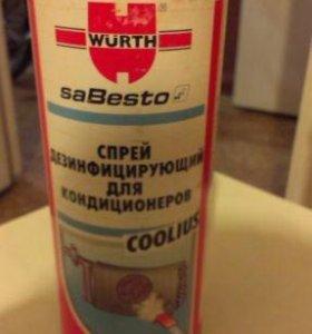 Спрей для дезинфекции кондиционера