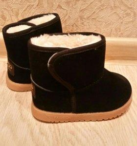 Обувь 23 р. Зима