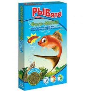 Рыбята `Фито-МЕНЮ` гранулы универсальный корм