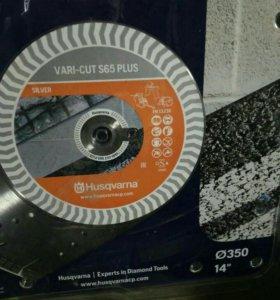 Алмазные диски для бензореза Husqvarna
