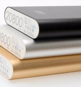 Xiaomi Power Bank 20 800 mAh
