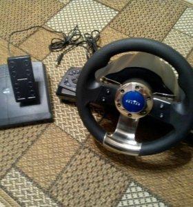 Игровой руль