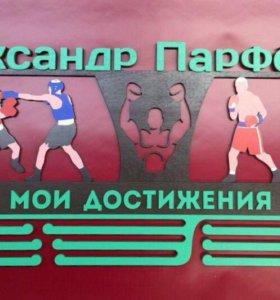 Медальница бокс 80см
