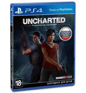 Uncharted Утраченное наследие на PS4