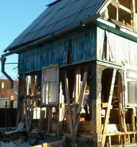 Демонтаж домов....🏠