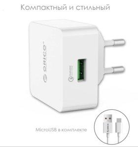 Устройство для быстрой зарядки на 3 Ампера, 18 Вт