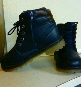 Новые зимние детские ботинки.