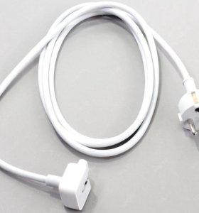 Удлинитель для Apple MagSafe Power Adapter