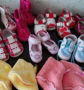 Детская обувь 8-12 см по стельке,в подарок ходунки