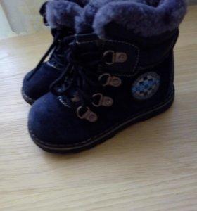Зимние ботинки, натуральный мех, 25 размер