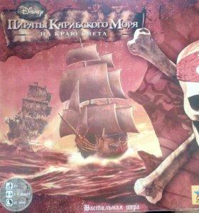 Пираты Карибского моря: на краю света.