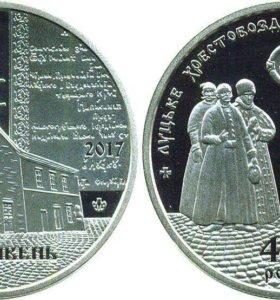 400 лет Луцкому Крестовоздвиженскому братству