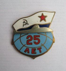 Знак 25 лет АПЛ К-52 проекта 627А «Кит» КСФ 1985 г