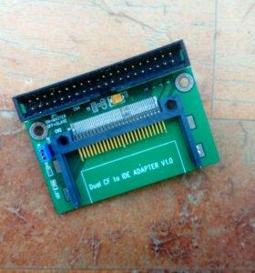 Dual CF to IDE адаптер