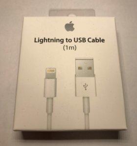 Оригинальный провод,кабель,зарядка iPhone/ipad 1m