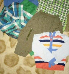 Одежда для мальчиков пакетом размер 80