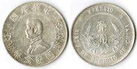 Китай Республика 1927 сувенир доллар