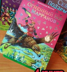 """Коллекция из 6 книг """"Волшебник изумрудного города"""""""