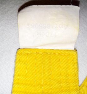 Жёлтый пояс