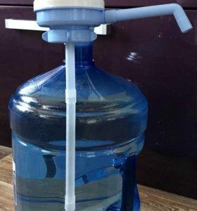Помпа (большая) для бутилированной воды