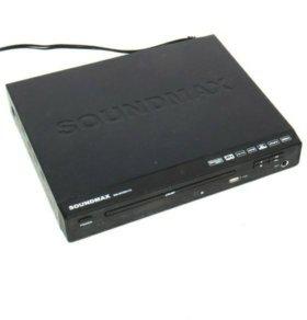 DVD плеер Soundmax sm-5113