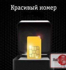 Sim-карта с платиновым номером