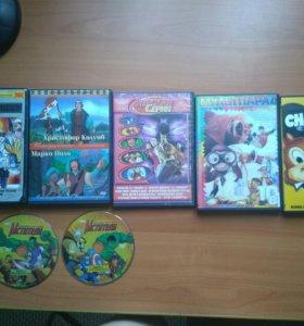 DVD-диски с мультиками