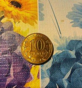 Монеты ГВС разные