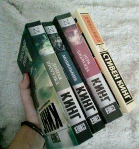 Книги, цена за все