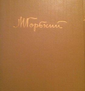 Собрание из 10 томов М.Горький