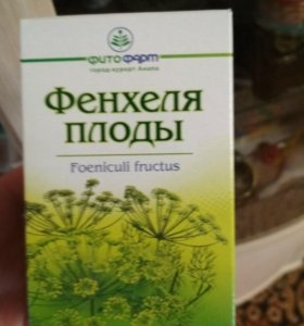 Плоды Фенхеля
