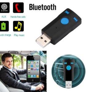 Беспроводной Bluetooth-гарнитуры для авто